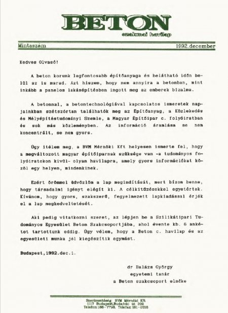 1992. december
